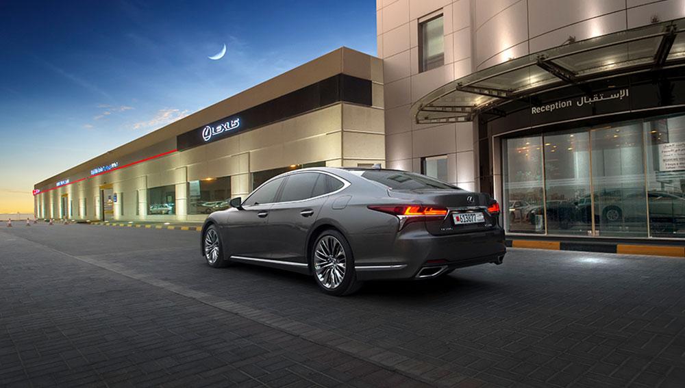 Ramadan 2018 | Lexus Bahrain Service Offers